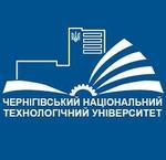 Чернігівський національний технологічний університет