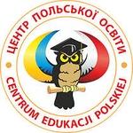 Центр польської вищої освіти
