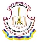 Академія муніципального управління