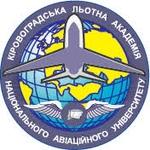 Кіровоградська Льотна Академія Національного Авіаційного Університету