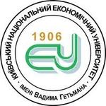 Київський національний економічний університет імені Вадима Гетьмана
